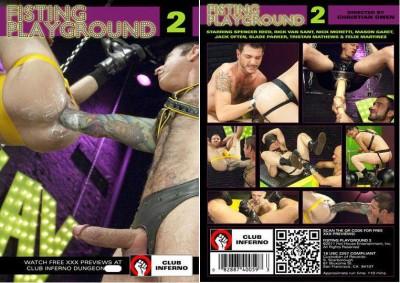 Fisting Playground vol.2