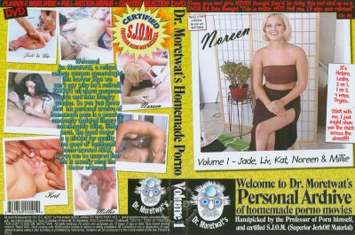 Personal archive of homemade porno movies vol1 cover