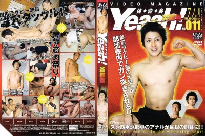 Athletes Magazine Yeaah! 011 - Sexy Men HD