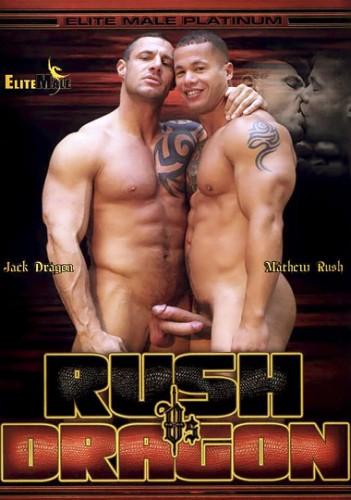 Rush vs. Dragon cover