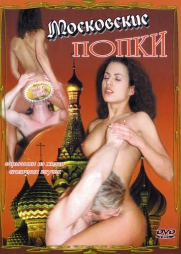 russkie-pornograficheskie-filmi-na-onlayn