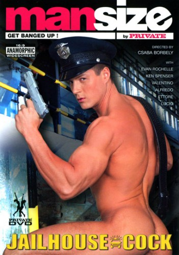 Jailhouse Cock cover