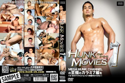 G@mes - Hunk Movies 2011 Uno Disc 2/2 cover