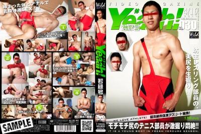 Athletes Magazine Yeaah! № 30 cover