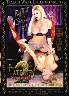 [Taylor Wane Entertainment] Catfight club vol2 Scene #4 cover
