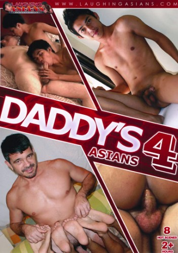 Daddy's Asians 4 cover