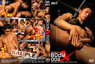 Body-X 002 cover
