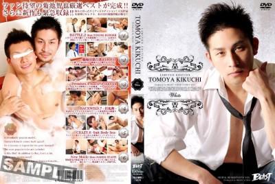 Tomoya Kikuchi Limited Edition - White