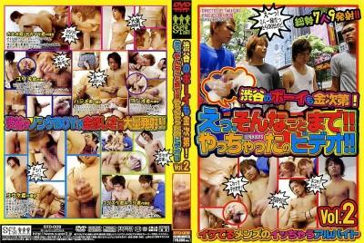 Shibuya Boys Will Do Anything For Money 2 - Best Gays HD