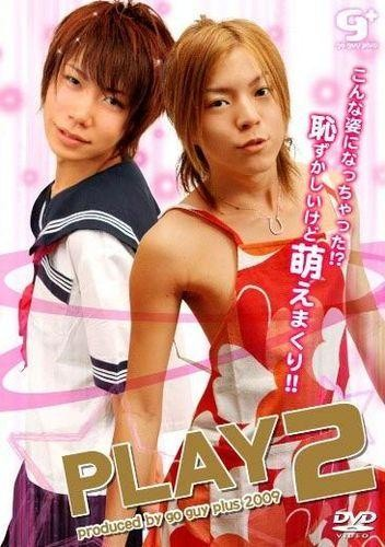 KO Company - Play 2 cover