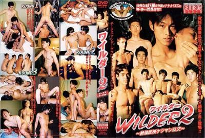 Wilder 2 - Gay Love HD